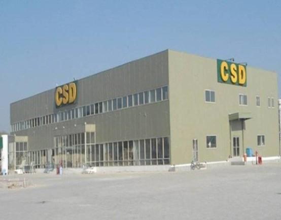 csd_pak-army_sialkot-new